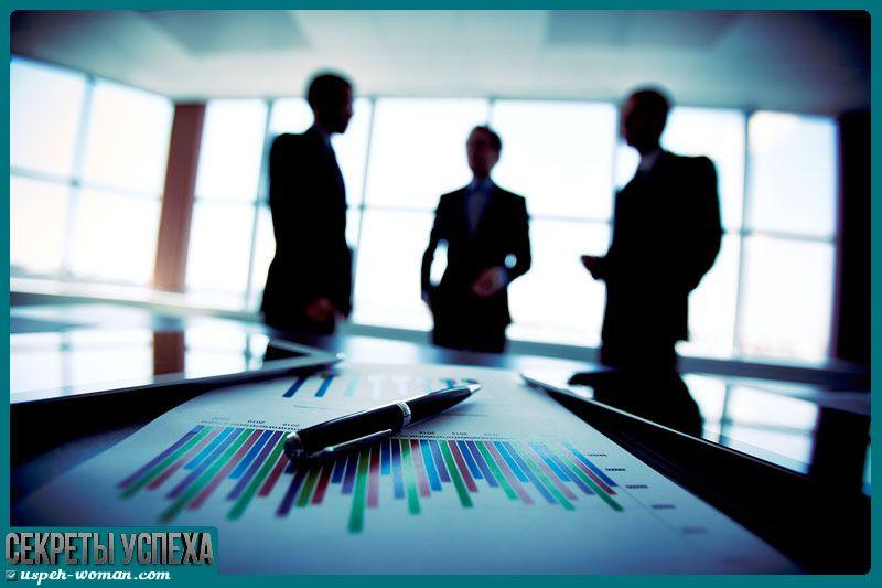 аутсорсинг бизнес процессов