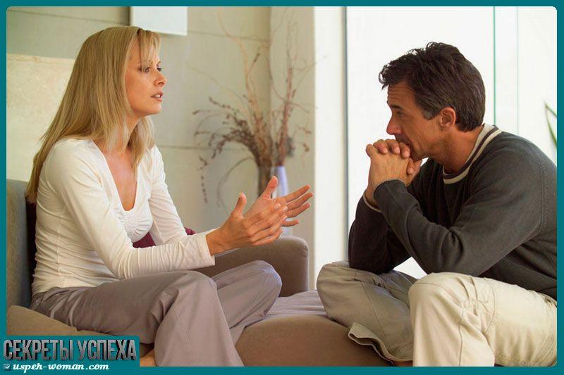 научиться правильно общаться