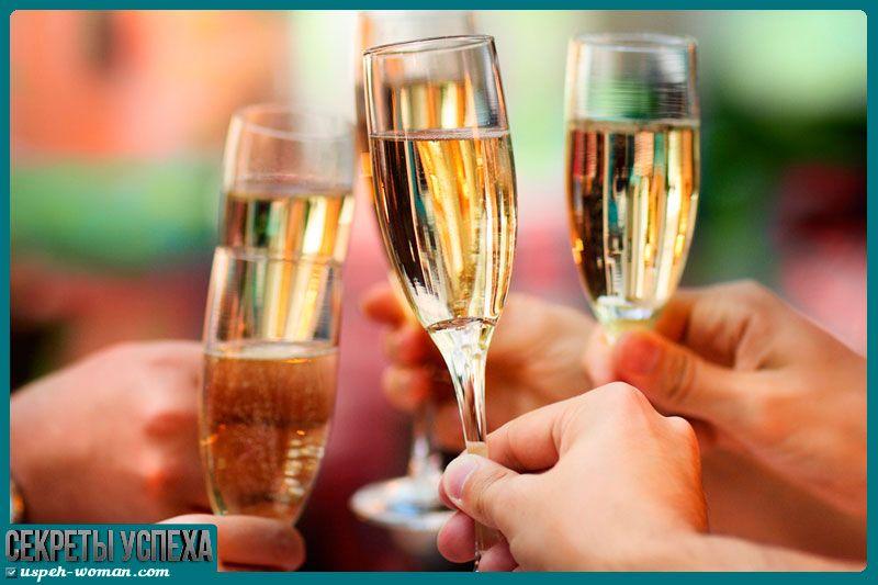 польза шампанского