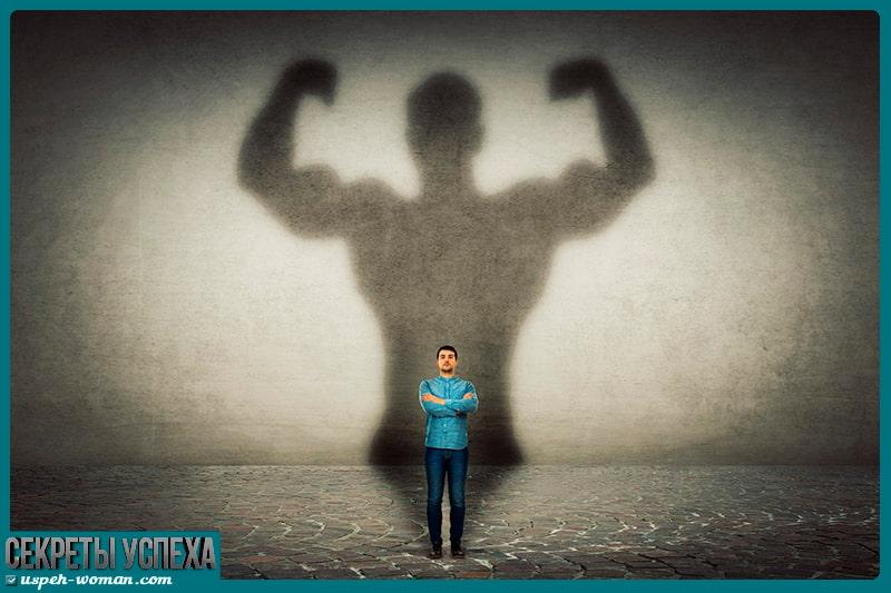 внутренняя сила человека